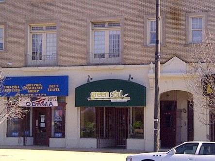 Green Soul cafe  - Ogontz Avenue, Phila - 030712
